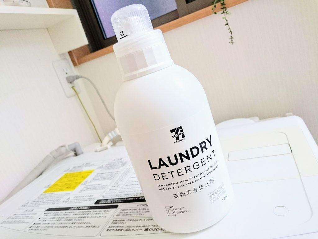 白い洗剤ボトル