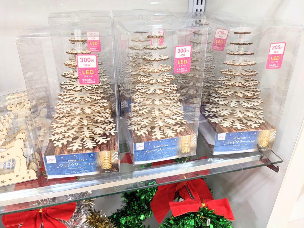 100均ダイソークリスマス雑貨